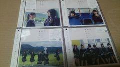 CD 乃木坂46 今、話したい誰かがいる 初回盤ABC+通常盤 4枚