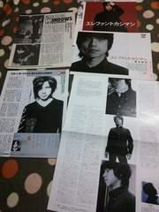 エレファントカシマシ (宮本浩次) 1998〜2002 切り抜き 8ページ