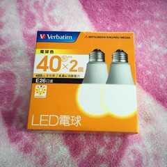 新品  LED電球2個組  三菱化学  E26