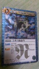 バトスピ★青 ネクサス キラキラカード