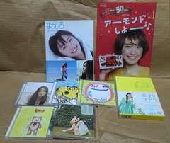 新垣結衣 DVD CD  写真集 クリアファイル