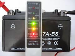 ◎シグナスX バッテリー新品7A-BS