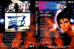 �}�C�P���W���N�\�� CAPTAIN EO ��{�ꎚ��