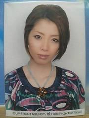 ポイントカード特典 コレクションパート3・L判2007.4/村田めぐみ