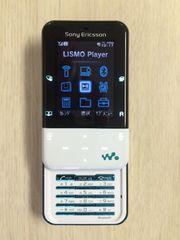 ウォークマン携帯 Xmini (A)