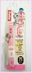 ★Petio(=^・^=)猫用フットソフティカラー (ピンク)