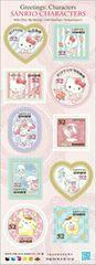 H28サンリオキャラクターグリーティング切手 52円 マイメロ