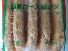 ☆大人気  国産  ロース豚カツ 120g×5  冷凍