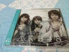 AKB48★風は吹いている