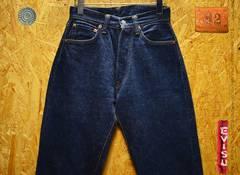 ◆廃盤◆EVISUエビス2001 【白カモメ・NO.2】 W28(71cm)股下79cm
