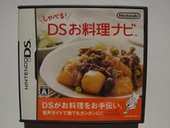 DS ソフト しゃべるDS お料理ナビ 簡易動作確認済Used
