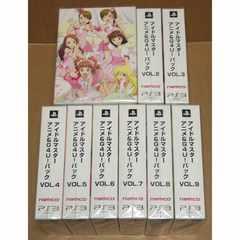 PS3 アイドルマスター2 アニメ&G4U!パック 初回全9巻