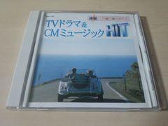 CD「TVドラマ&CMミュージックHIT速報ハ調で弾くピアノ」★
