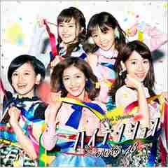 即決 投票券・握手券封入 AKB48 ハイテンション C 初回限定盤