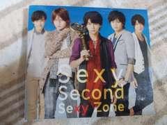 新品同様SexyZone Sexy限定盤DVD付きCDアルバム