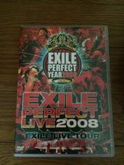 EXILE PERFECT LIVE 2008 DVD 美品 激安
