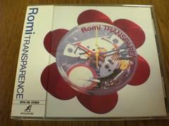 Romi CD TRANSPARENCE 廃盤