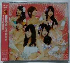 NMB48 ���E�̒��S�͑��� �`�Ȃ�Ύ�����`
