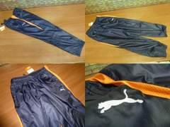 送料込(O 紺橙)puma プーマ SPRIT トライアルパンツ ピステ 裾絞り653659
