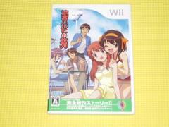 Wii★涼宮ハルヒの並列