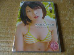 ○未開封DVD 岡田由麻 YOUR SUMMER 由麻がいた夏休み