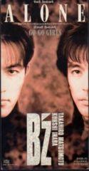 ◆8cmCDS◆B'z/ALONE/ドラマ「ホテルウーマン」テーマ曲