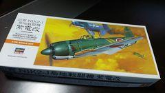 ハセガワ1/72 川西N1K2-J    日本海軍  局地戦闘機   紫電改