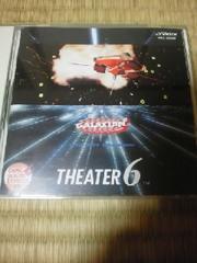 CD����� �i���R�Q�[���T�E���h�G�N�X�v���X�P�Q