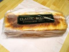 ボローニャ ・デニッシュ食パン3斤 プレーン 2本