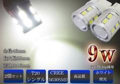 30�n �v���E�X ZVW30 9w �o�b�N�����v �o�b�N�����v T20 LED