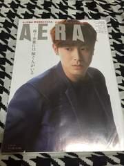 東方神起 ユンホ 表紙 『 AERA 』2014年 5月号