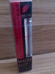 マキアージュ【RS338】ウォータリールージュ