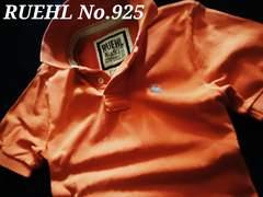 【RUEHL No.925】最高峰 Vintage Washed ポロシャツ L/Orange