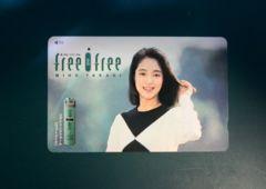 ���ؔ�� free&free �g�p�� �e���z���J�[�h
