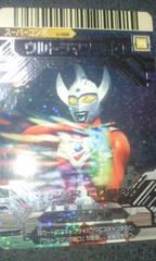 大怪獣バトル/ウルトラマンタロウ(難有)