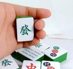★麻雀牌型ライター 2個セット ジョークグッズ メール便