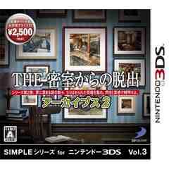 3DS》THE 密室からの脱出アーカイブス2 [174000634]