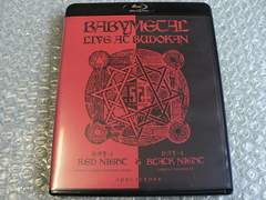 BABYMETAL【LIVE AT BUDOKAN RED NIGHT & BLACK NIGHT】Blu-ray