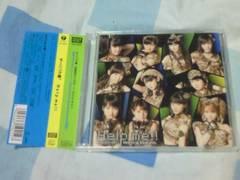 CD+DVD モーニング娘。 Help me!! 初回限定盤A