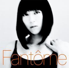 ∴宇多田ヒカル【60101】Fantome★新品未開封CD