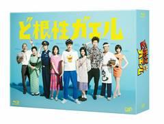 �V�i�������u�Ǎ����K�G�� Blu-ray�[BOX�v