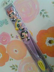 パワーパフガールズ歯ブラシ