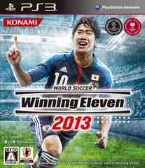 ☆PS3ソフト☆ウイイレ2013/ワールドサッカーウイニングイレブン2013☆