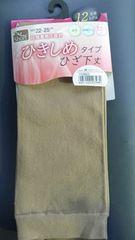 アツギ(株)、靴下新品ダグ付き 22〜25 シェリーベージュ ひざ下丈