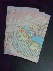 ポチ袋 キキララ お年玉袋 5枚 ミニ封筒 リトルツインスター☆ R1c