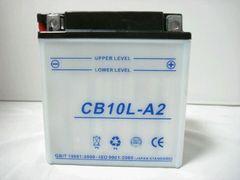 ■GSX250Eバッテリー10L-A2新品