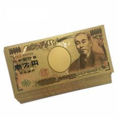 【送無】5枚!24K 純金箔1万円札ゴールド開運風水金運ゾロ目