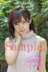 【送料無料】NMB48 山本彩 写真5枚セット<サイン入> 31