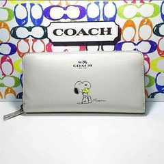 COACH コーチ 長財布 新品 正規品 未使用品