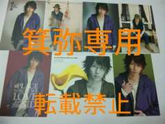 「いち好き2010」ゆうやさんトレカ7枚◆美品即決